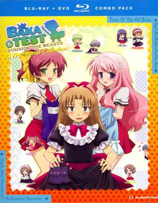 BAKA AND TEST:OVA BY BAKA AND TEST (Blu-Ray)